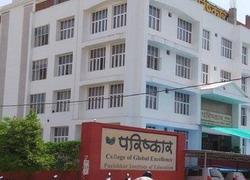 Parishkar College Of Global Excellence