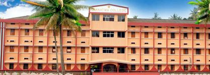 Pavanatma College