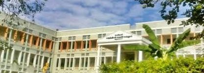 Periyar College of Pharmaceutical Sciences for Girls