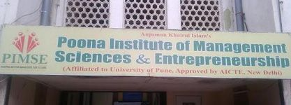 Poona Institute of Management Sciences and Entrepreneurship