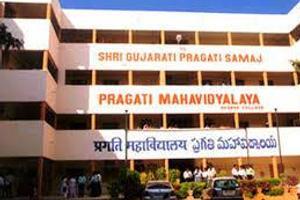 PMV - Primary
