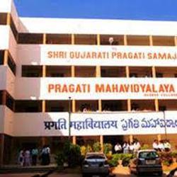 Pragati Mahavidyalaya