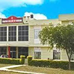 Pragyan Nursing College