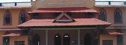 Prajyoti Niketan College