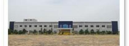 Pt. Dr. Shivshakti Lal Sharma Ayurvedic Medical College