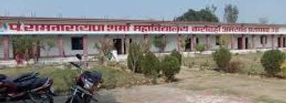 Pt. Ram Narayan Sharma Degree College