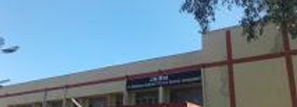 Pt Jawaharlal Nehru Institute of Business Management