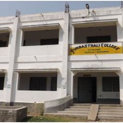 Purbasthali College
