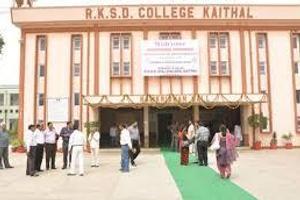 RKSDC - Banner