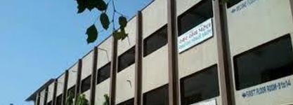 R. H. Patel College of Pharmacy
