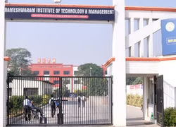 Rameshwaram Institute of Technology & Management