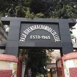 Raja Birendra Chandra College