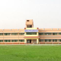 Rani Bazar Teacher Training Institute