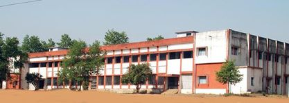 Ramgarh College
