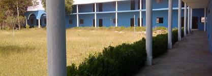 Rajendra Degree College