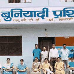 Rajiv Gandhi Basic Training institute