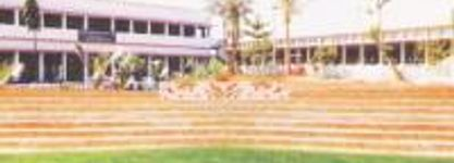 Rajendra Mishra College