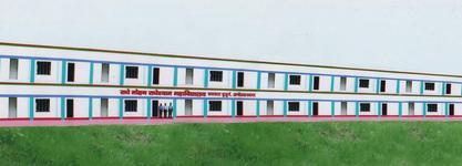 Radhey Mohan Radhey Shyam Mahavidyalaya