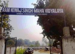Ram Newaj Singh Mahavidyalaya