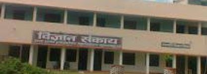 Rana Pratap PG College