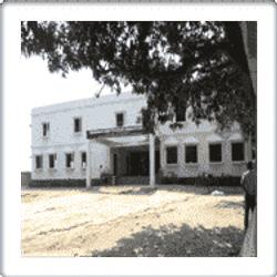 Ramadhar Singh Teacher Training College