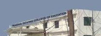 Radha Govind College of Education