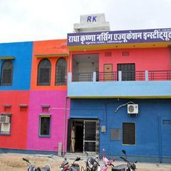 Radha Krishna Nursing Education Institute