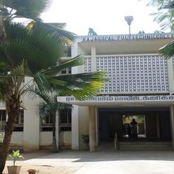 Rajagopal Polytechnic College
