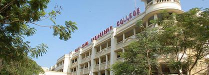 Rajalakshmi Engineering College