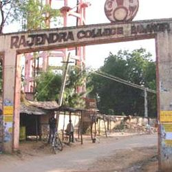 Rajendra College