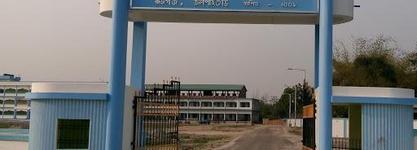 Rajganj College