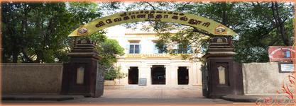 Ramakrishna Mission Vivekananda College