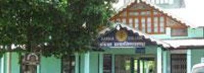 Rangia College