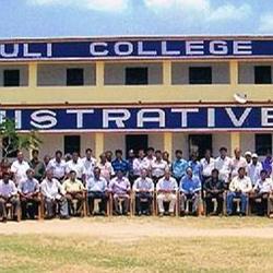 Rimuli College