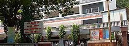 Rizvi College of Education