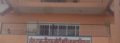 SRD Modi College For Women
