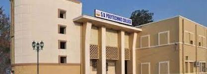 S.V. Polytechnic College