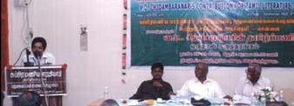 Subramania Bharathi School of Tamil Language & Literature