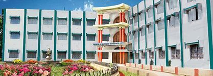 Subhas Chandra Bose Centenary College