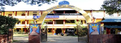 Sibsagar Commerce College