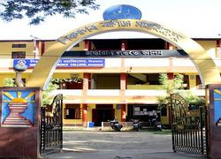 Sibsagar Commerce College