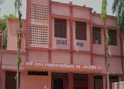 Swami Devanand PG College