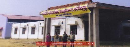 Sree Devi Soram Singh Education Institution