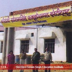 Sree Devi Soram Singh Education Institution