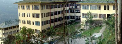 Sikkim Government College