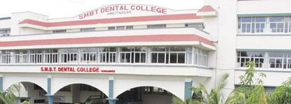 SMBT Dental College & Hospital