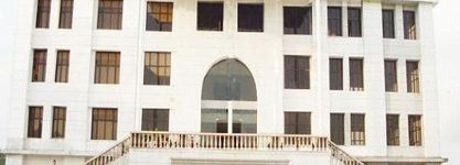 S.M.S. Institute of Technology
