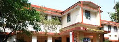 Sree Narayana Guru College