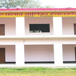 Sant Paramhans Guru Prasad Balika Mahavidhyalaya