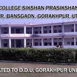 S R Degree College